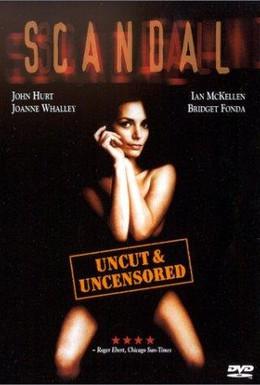 Постер фильма Скандал (1989)
