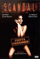 Скандал (1989)