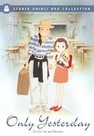 Еще вчера (1991)