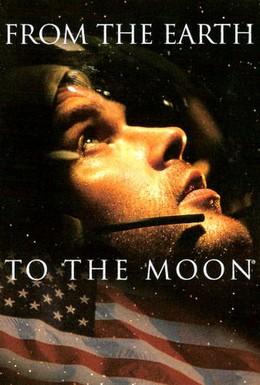 Постер фильма С Земли на Луну (1998)