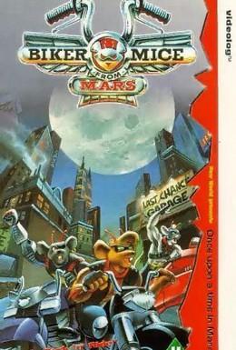 Постер фильма Мыши-рокеры с Марса (1993)