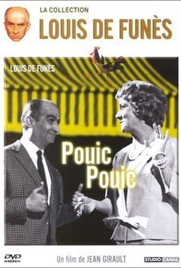 Постер фильма Пик-Пик (1963)