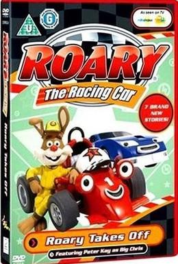 Постер фильма Рори – гоночная тачка (2007)