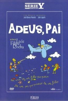 Постер фильма Прощай, папа (1996)