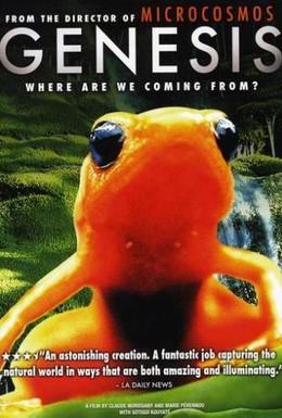 Постер фильма Генезис (2004)
