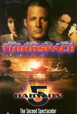Постер фильма Вавилон 5: Третье пространство (1998)