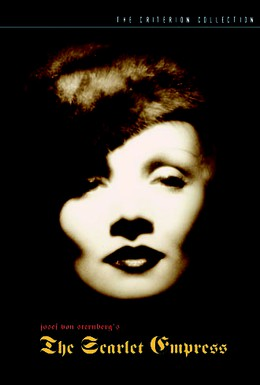 Постер фильма Кровавая императрица (1934)