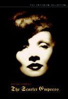 Кровавая императрица (1934)