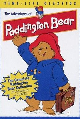 Постер фильма Новые приключения медвежонка Паддингтона (2007)