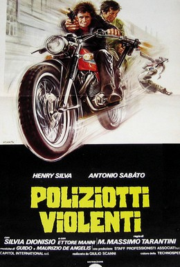 Постер фильма Жестокие полицейские (1976)