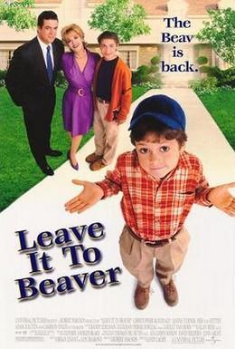 Постер фильма Проделки Бивера (1997)