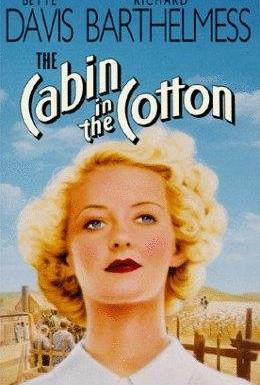 Постер фильма Тени к югу (1932)