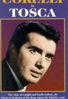 Тоска (1956)