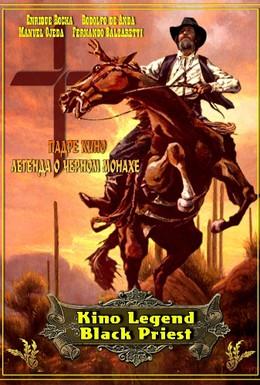 Постер фильма Падре Кино: Легенда о черном монахе (1993)