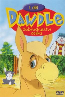 Постер фильма Похождения Данки и её друзей (1996)