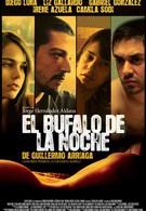 Ночной буйвол (2007)