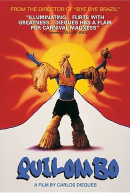 Постер фильма Киломбу (1984)