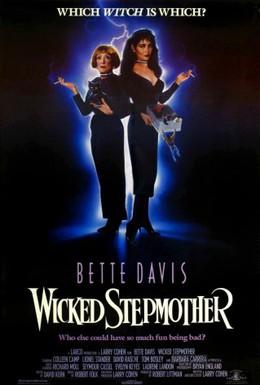Постер фильма Злая мачеха (1989)