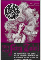 Алиса в стране кислоты (1969)