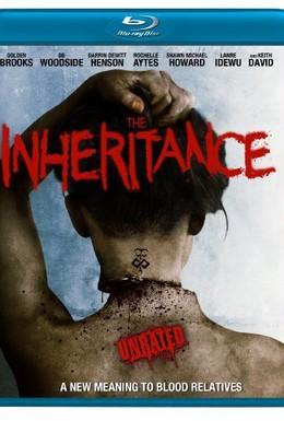 Постер фильма Наследование (2011)