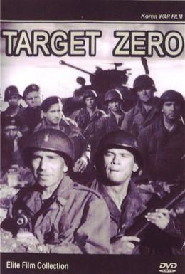Постер фильма Главная цель (1955)
