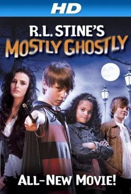 Постер фильма Небольшое привидение (2008)