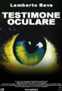 Постер фильма Очевидец (1990)
