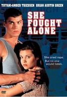 Она сражалась в одиночку (1995)