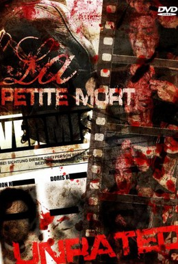 Постер фильма Маленькая смерть (2009)