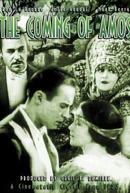 Постер фильма Наши небесные тела (1925)