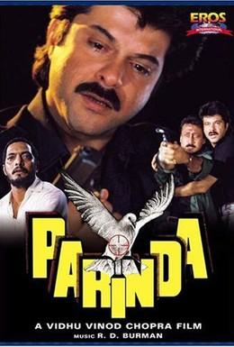 Постер фильма Братья (1989)