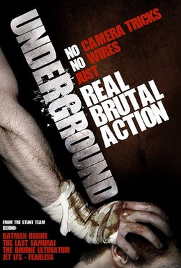 Постер фильма Андерграунд (2007)