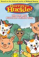 Невероятные расследования котенка Хакли (2007)