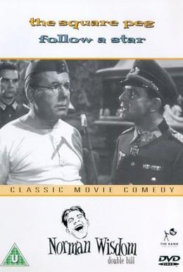 Постер фильма Мистер Питкин на эстраде (1959)
