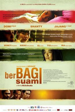 Постер фильма Разделяя любовь (2006)