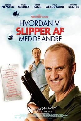Постер фильма Как избавиться от остальных (2007)