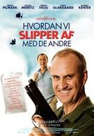 Как избавиться от остальных (2007)