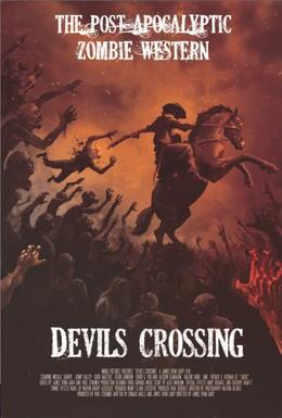 Постер фильма Дьявольский перекресток (2011)