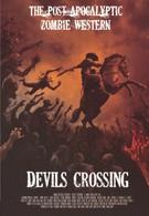 Дьявольский перекресток (2011)