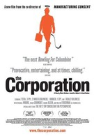Корпорация (2003)