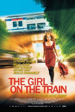Постер фильма Дочь линии метро (2009)