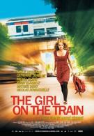 Дочь линии метро (2009)