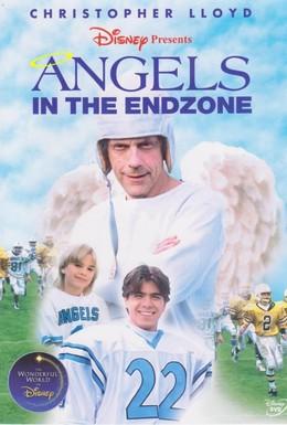 Постер фильма Ангелы в зачётной зоне (1997)