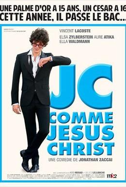 Постер фильма ИХ как Иисус Христос (2011)