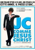 ИХ как Иисус Христос (2011)