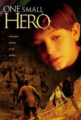 Постер фильма Маленький герой (1999)