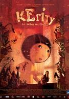 Керити, жилище сказок (2009)