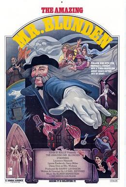 Постер фильма Изумительный мистер Бланден (1972)