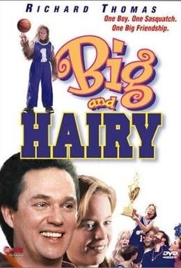 Постер фильма Большой и волосатый (1998)