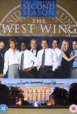 Постер фильма Западное крыло (2001)